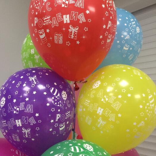 Композиция из 11 шариков ,,С днём рождения '
