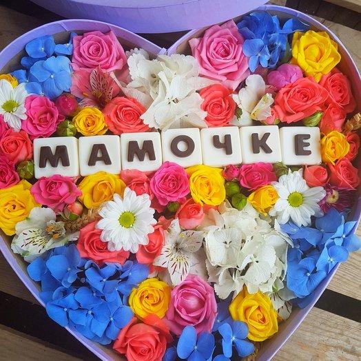 Коробочка Мамочке: букеты цветов на заказ Flowwow