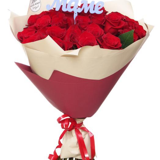 25 красных роз в матовой пленке: букеты цветов на заказ Flowwow