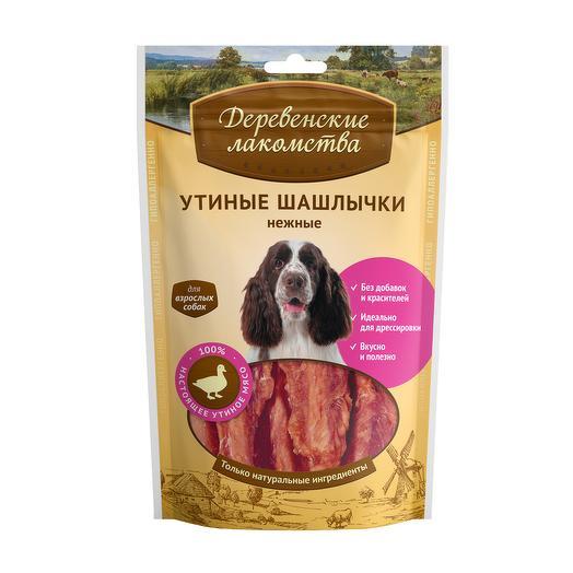 Деревенские лакомства шашлычки нежные утиные для собак 1 шт