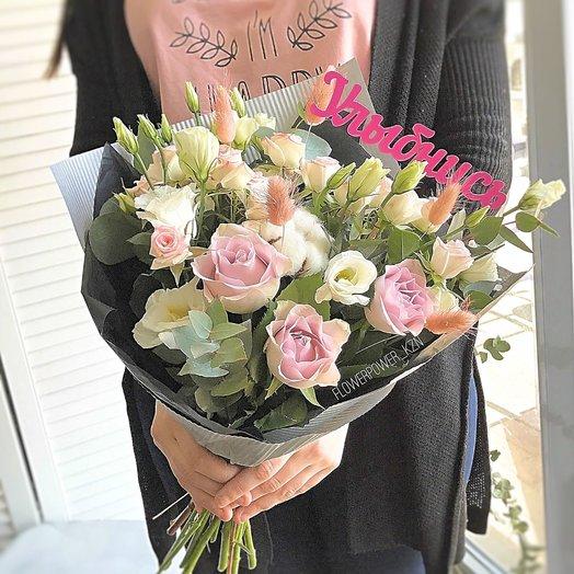 Букет настроение: букеты цветов на заказ Flowwow
