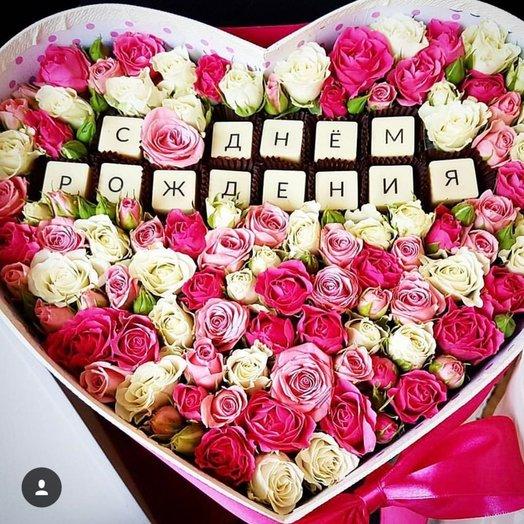 Коробочка С днём рождения!: букеты цветов на заказ Flowwow