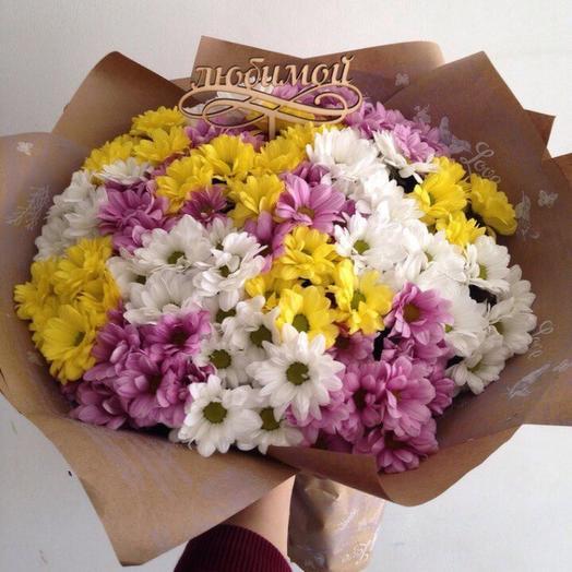 Букет «радуга»: букеты цветов на заказ Flowwow