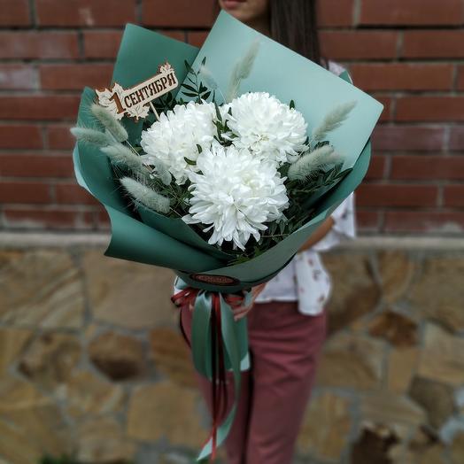 Букет хризантем на 1 сентября: букеты цветов на заказ Flowwow