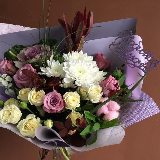 Осенний букет для любимой мамы: букеты цветов на заказ Flowwow
