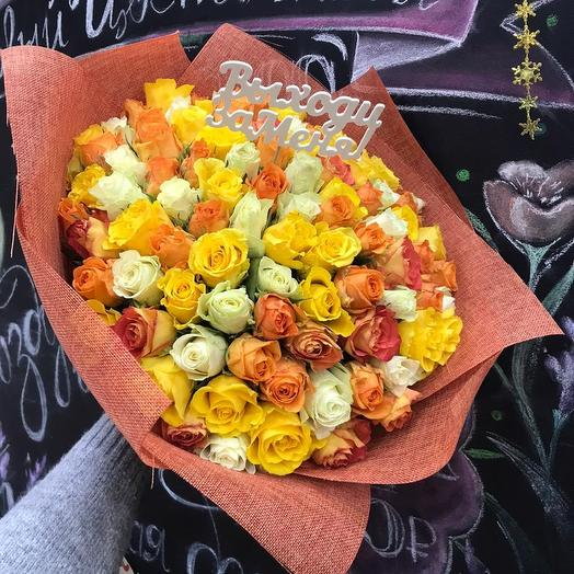 101 яркая Роза: букеты цветов на заказ Flowwow