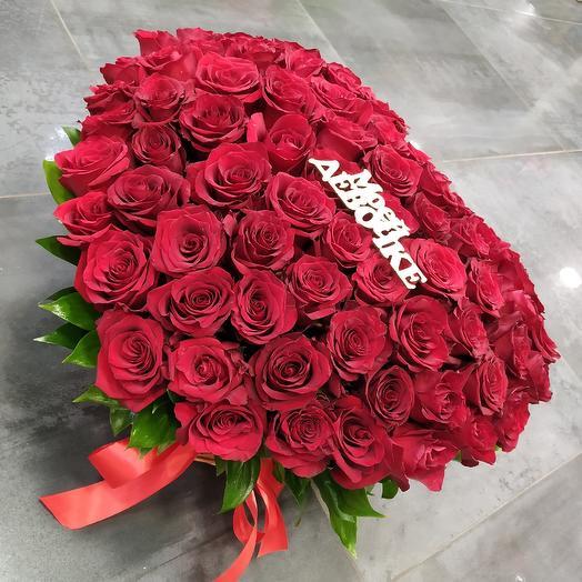 "Шикарна корзина роз ""Моей девочке""😍💕️"