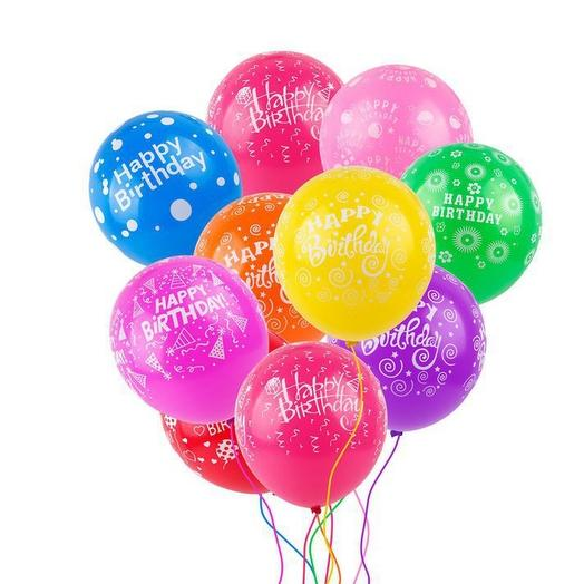 11 шаров с Днём рождения
