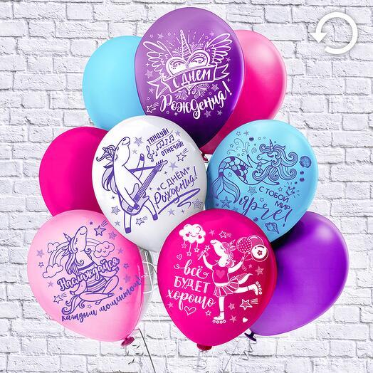 """Набор шаров """"С Днём Рождения"""""""