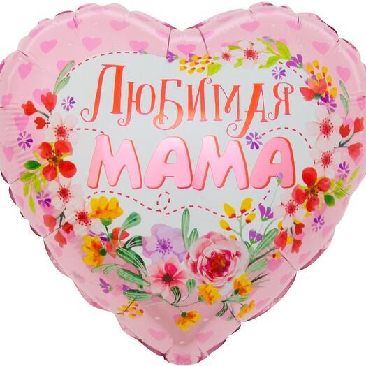 Flowers Lovers  - шар фольгированный сердце «любимая мама»