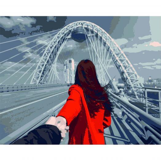 Картина по номерам Следуй за мной Мост
