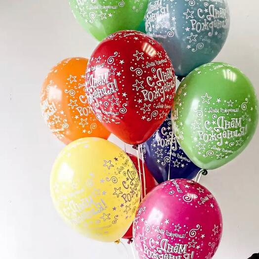 Шары с днём рождения в ассортименте