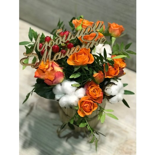 I Love You Mom 2: букеты цветов на заказ Flowwow