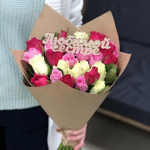 25 роз с оформлением