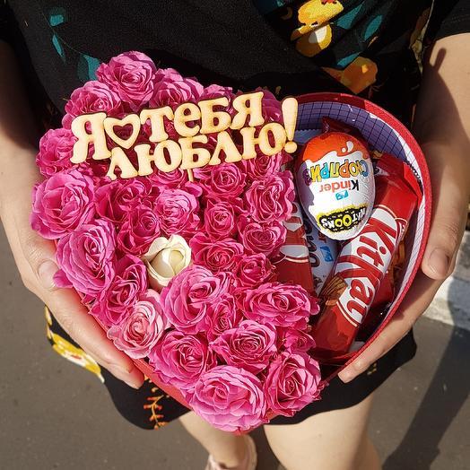 Кит кат: букеты цветов на заказ Flowwow