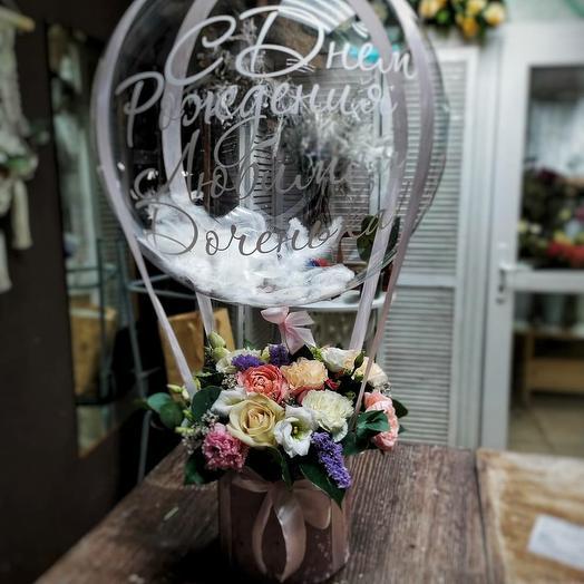 Коробка цветов с шаром баблс