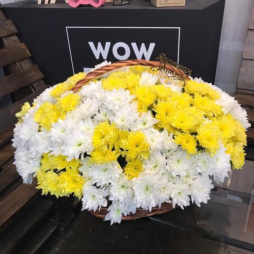 Солнечная радость: букеты цветов на заказ Flowwow