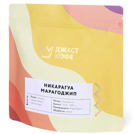 """Свежеобжаренный кофе """"Никарагуа Марагоджип"""""""