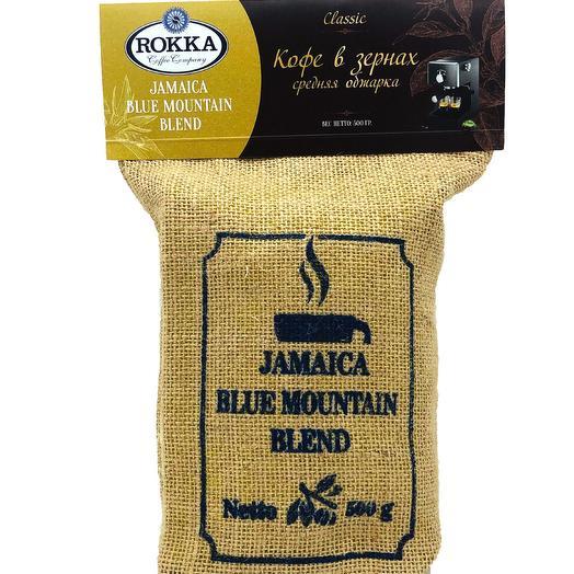 "Кофе в зернах ""Rokka"" Ямайка Блю Маунтин бленд"