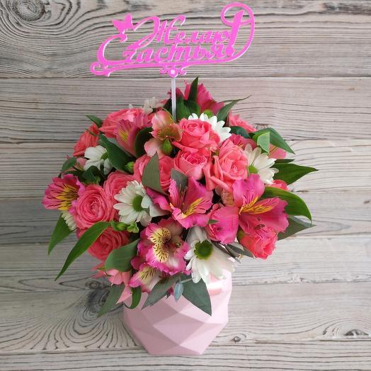"""Цветы в коробке"""" желаю счастья"""""""