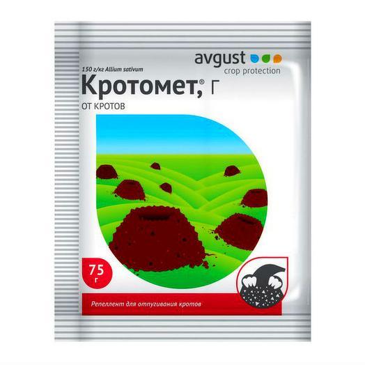 Кротомет гранулы от кротов 75 гр