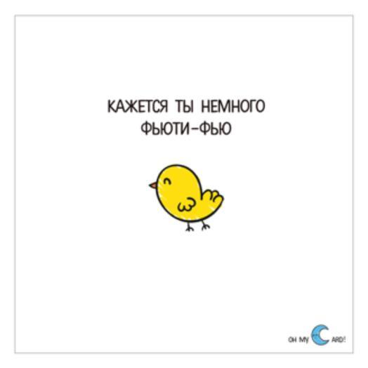 "Открытка OhMyCard ""Птичка"""