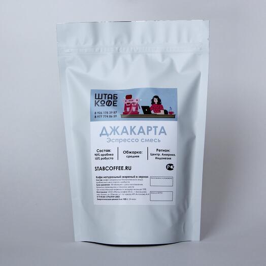 Кофе в зёрнах «Джакарта»