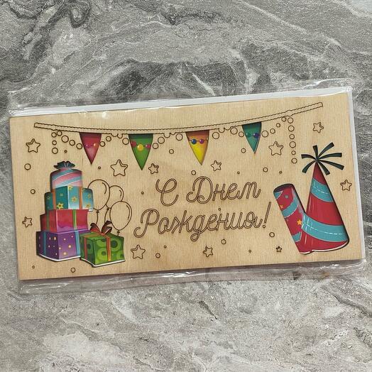Деревянная открытка с днём рождения