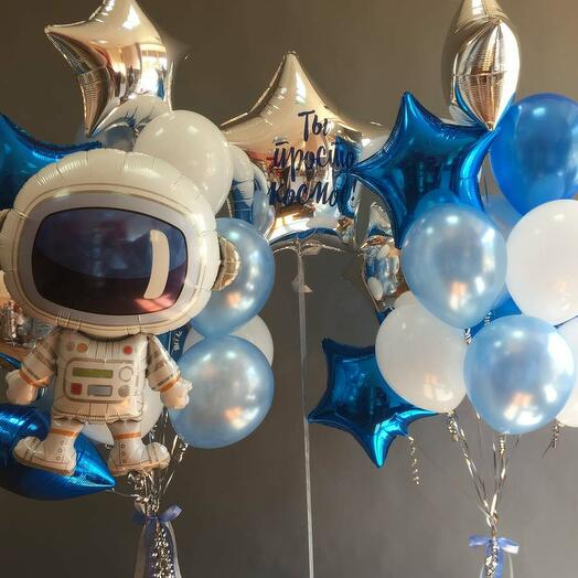 Супер-сет из шаров «Ты просто космос»
