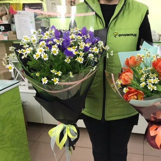 A bouquet of wild