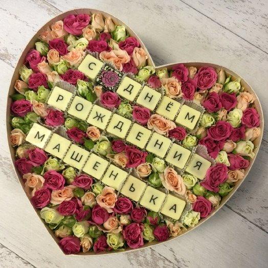 Большая цветочная коробка: букеты цветов на заказ Flowwow