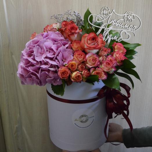 Моя Мама(Топпер в подарок): букеты цветов на заказ Flowwow