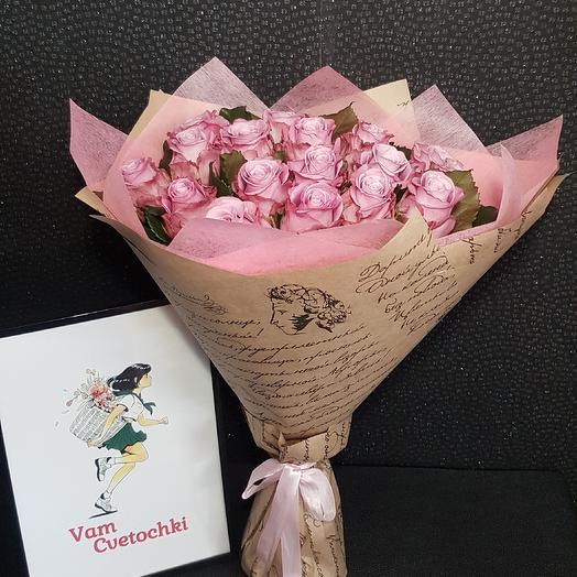Маритим: букеты цветов на заказ Flowwow