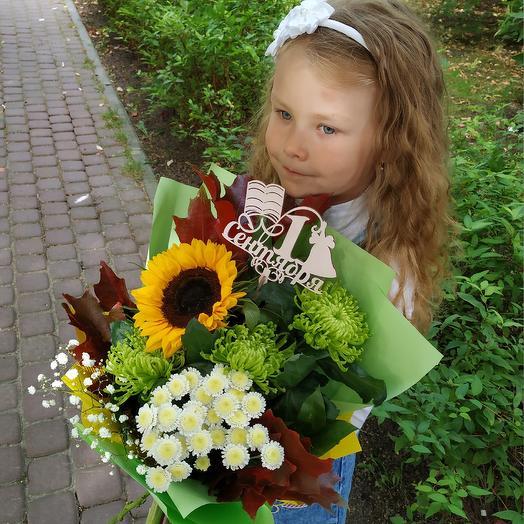 """Букет """"В первый класс"""": букеты цветов на заказ Flowwow"""