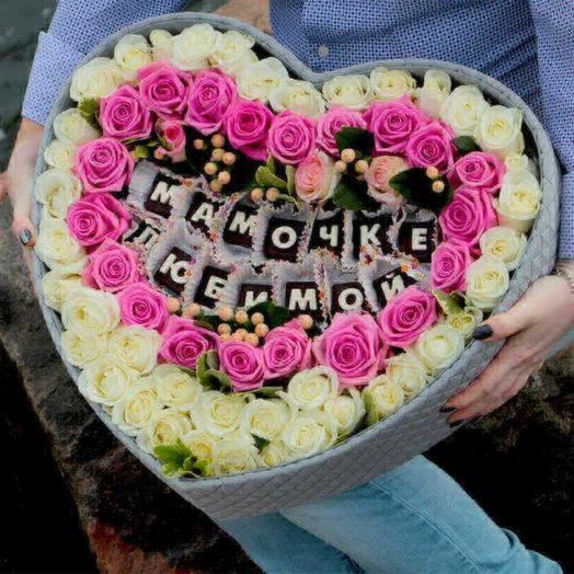 Сердце -мамочке любимой: букеты цветов на заказ Flowwow