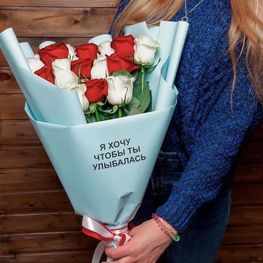 15 роз «Я хочу чтобы ты улыбалась»