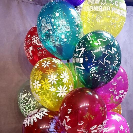 Каскад разноцветных шаров