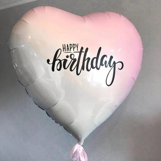 Сердце happy birthday 80 см