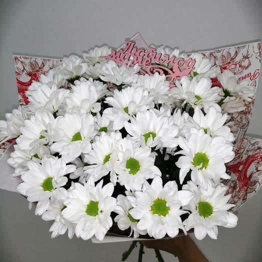 Ромашки красноярск доставка, цветов