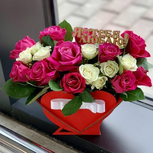 Композиция «Я тебя люблю»: букеты цветов на заказ Flowwow