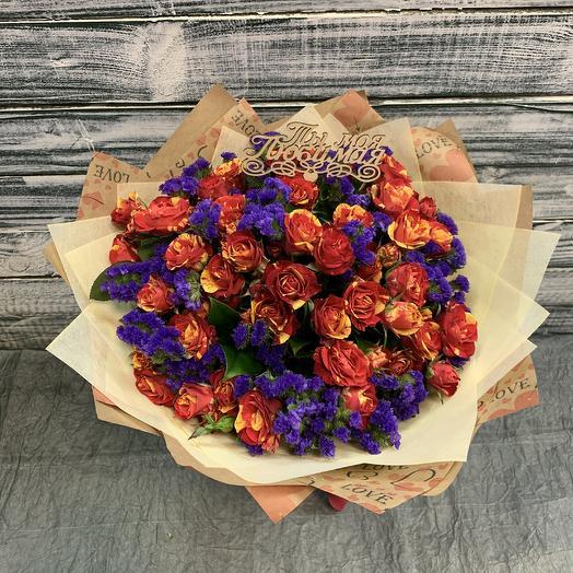 Яркий для неё 💙: букеты цветов на заказ Flowwow