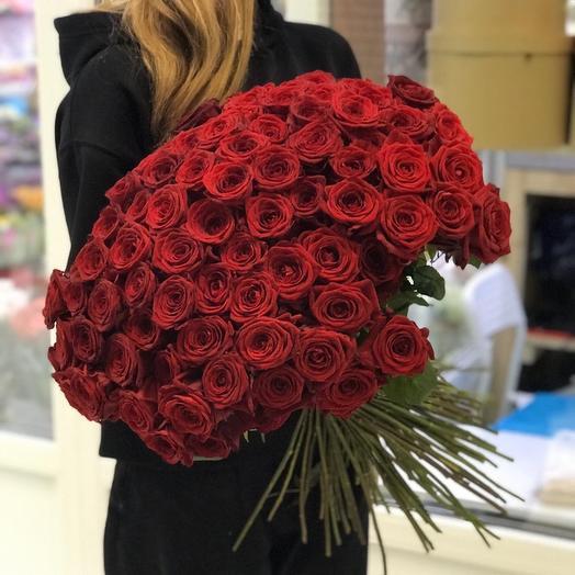 Самой ценной: букеты цветов на заказ Flowwow