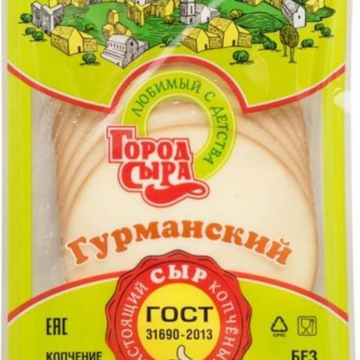 Сыр Гурманский Город Сыра 125 г
