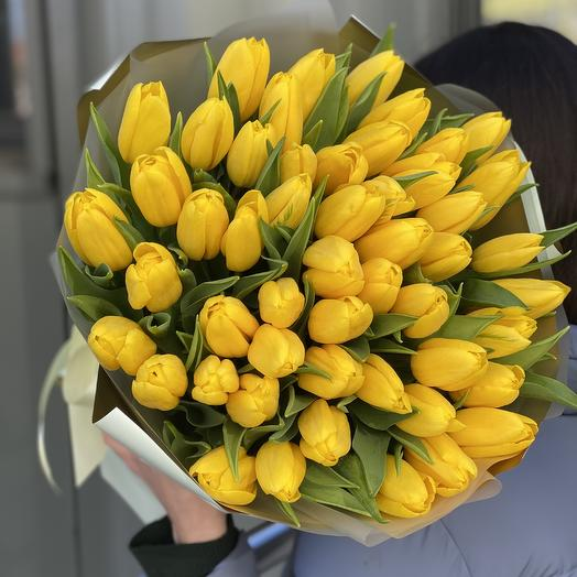 Magic of Spring bouquet of 51 yellow tulips