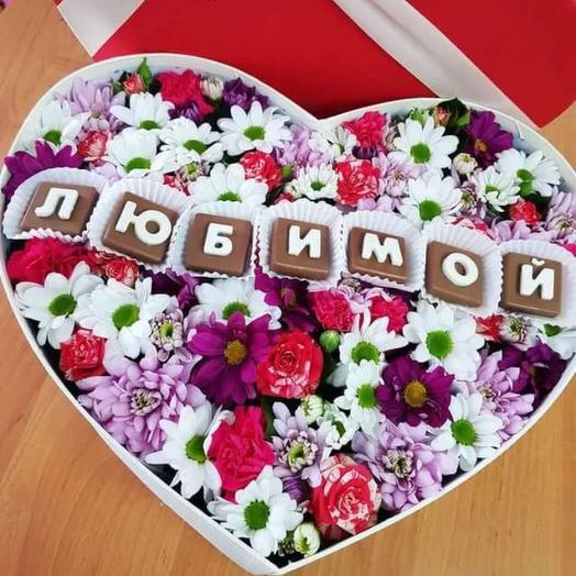 Любимой Цветы с шоколадом