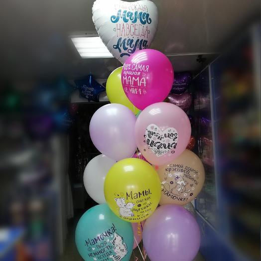 Гелиевые шары для Мамочки: букеты цветов на заказ Flowwow