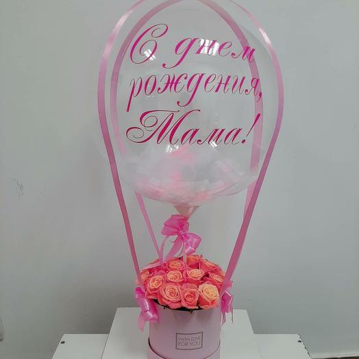 Шляпная коробка с розами и шаром С Днем рождения мама