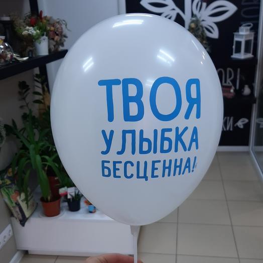 Воздушный шар на креплении