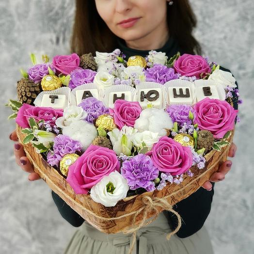 """Композиция """"Танюше"""": букеты цветов на заказ Flowwow"""