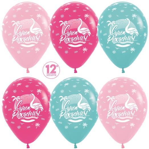 162188 Шар (12*30 см) С Днем Рождения! (фламинго) Ассорти (009 012 037) пастель 1шт